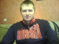 Денис Вахтель