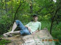 Evgeny Pronin