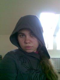 Katya Antipova