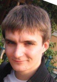 Олег Авдевич