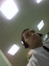 Emin Isaev