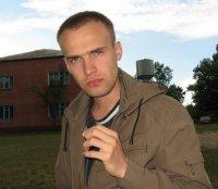 Иван Белоконь