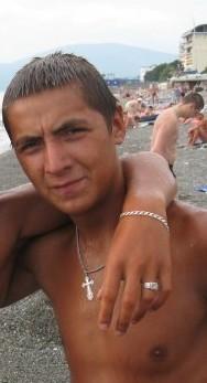 Дима Boss