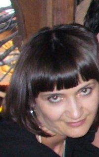 Василина Брагина