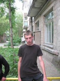 Aleksei Gorbynov