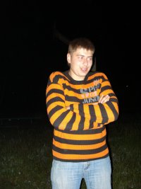 Влад Андреянов