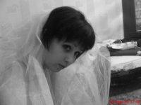 Юлия Бутко (Шулик)