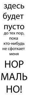 Юра Баженов