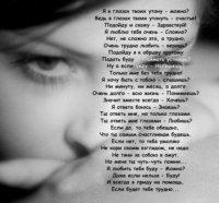 Лиля Аверьянова