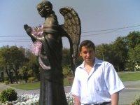 Владимир Башкирцев