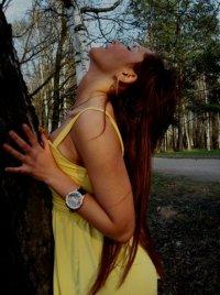 Katya Alexandrova