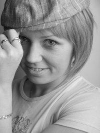 Наталья Артюшина (Булатова)