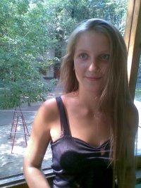 Лиза Артюшина