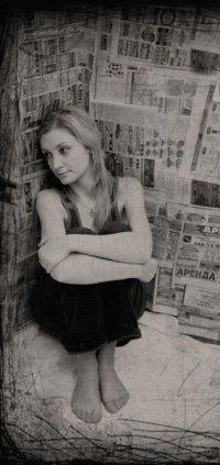 Emily Dark
