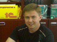Александр Гринцов