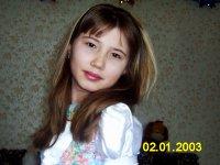 Таня Дементьева