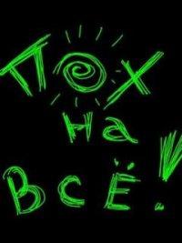 Aleks Evdokimov