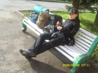 Ирина Аришина