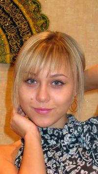 Kristina Ice