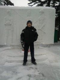 Каро Аветян