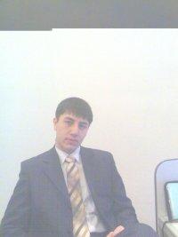 Emir Rasulov