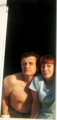 Вячеслав Бредихин