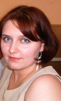 Марина Асташкина (Васина)