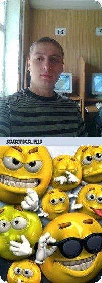 Костя Балан