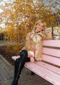 Татьяна Боровицкая