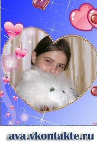 Лиза Богомазова