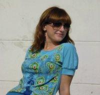 Алина Базулина
