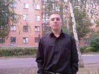 Владимир Волнухин