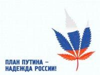 сергей абашев