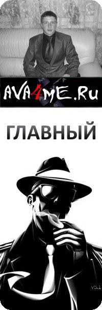 Дима Верченко