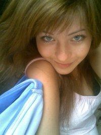 Маша Алая