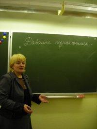 Любовь Гавриленко