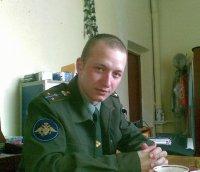 Вадим Белокопытов