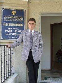 Григорий Брынза