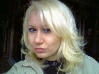 Яна Белогурова
