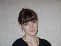 Полина Ан