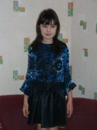 Диана Асылгареева
