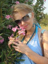Anya Bystrova
