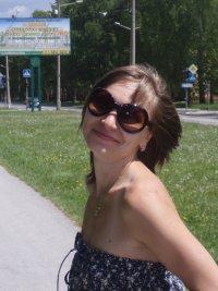 Ксения Вальтер (Дмитриева)