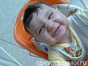 Tural Guseynov