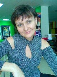 Людмила Вдовкина