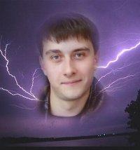 Сергей Анатолиевич
