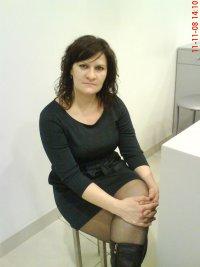 Амина Абазова