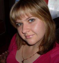 Олеся Ахмедова