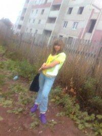 Татьяна Берк