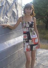 Наталья Белошапка